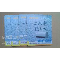 广州厂家鼠标垫(ZS-12001) 清远鼠标垫定制 清远广告鼠标垫价格