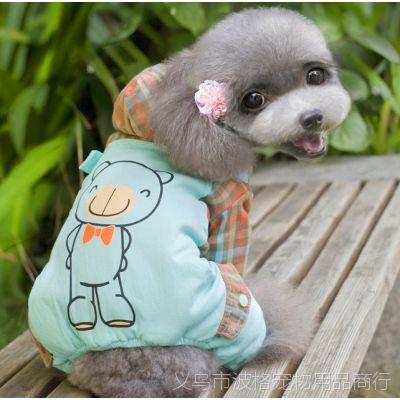 现货批发宠物秋冬衣服 德丰绅士熊装狗狗冬天保暖衣服 舒适加厚