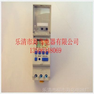 供应THC15A 导轨定时器 时控器 直流12V PZ30 特价 ZYT
