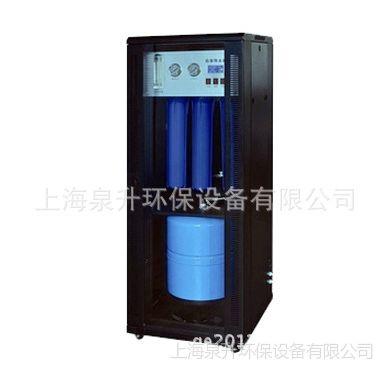 供应商用净水设备泉升HL-D型