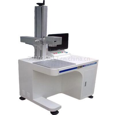 东莞深圳20W光纤激光打标机 五金厨具 不锈钢激光打标机
