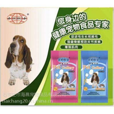 营养与健康同步宠物食品厂家,精贝宠物食品厂家,宠物食品厂家