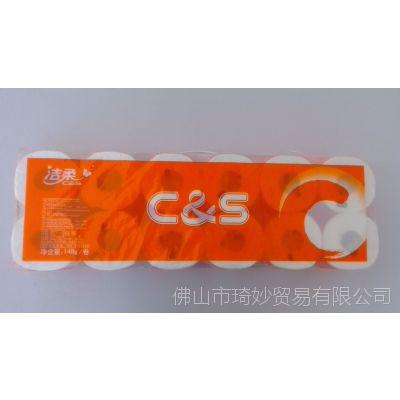 供应批发 C&S橙色卫生卷纸12卷装洁柔纸巾 批发价格优惠欢迎订购