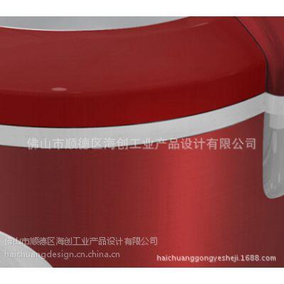 供应电饭锅外观设计、结构设计、产品造型设计