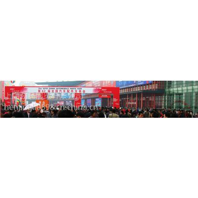 2019年上海电力电工展(第19届中国国际电力电工设备暨智能电网展)时间、地点