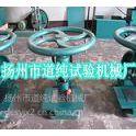 供应橡胶冲片机,CP-25手动冲片机,防水卷材冲片机