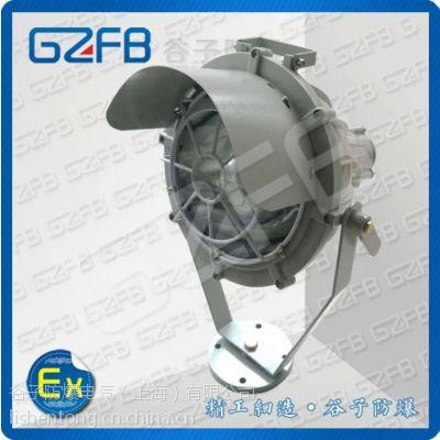 400W防爆优质投光灯IP55