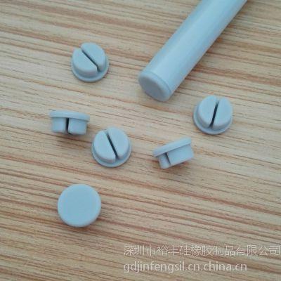 YF0708定做异形件硅胶堵头硅胶塞