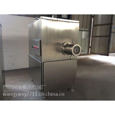 辽宁沈阳冻肉绞肉机,厂家专供