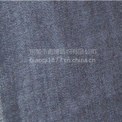 山东外贸牛仔裤装面料10盎司丝光竹节纯棉牛仔布料