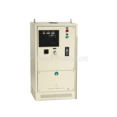 供应SLC-3-30、60、100、150、160智能节能照明控制器、智能照明控制器