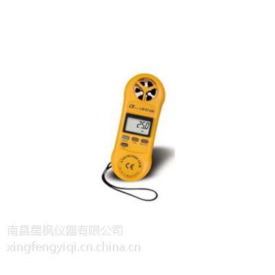 太原风速计,温湿度计价格(图),星枫仪器