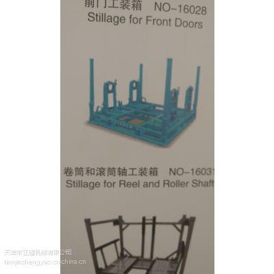 天津正耀 汽车零配件工装箱 发动箱存放箱 齿轮箱2016120803 存放各类汽车零部件