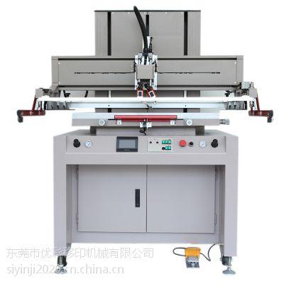 玻璃丝印机小型玻璃丝印机玻璃丝网印刷机