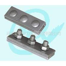 供应广西夹钢绞线专用安华单槽夹板