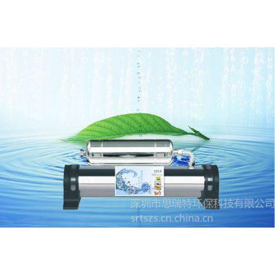 供应净水器品牌思瑞特净水器卖场销售拉力大,离子软化滤芯的作用、原理、价格