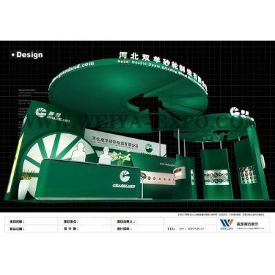供应上海威雅专业展览搭建,展台搭建