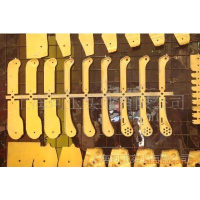 厂家直接供应 加工订做 设计制造模具  汽摩配件(冲压件)