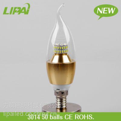 爆款3014灯珠LP-L905蜡烛球泡尖泡拉尾泡5WE12/E14/B15/E17/E26可定做颜色