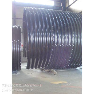 河北安润低价供应热浸塑钢管,热浸塑波纹管,涂塑波纹管,金属波纹管防腐,金属波纹涵管
