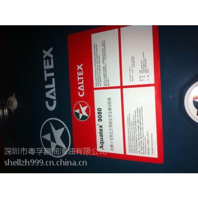 加德士Texatherm 46工业传热油,加德士力王机油SUPER DIEAEL OIL 50