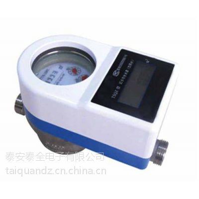 智能水表价格报价,水表,泰安泰全电子(在线咨询)