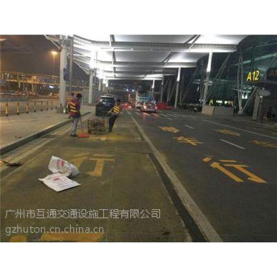 高速公路标线、标线、广州互通交通公司