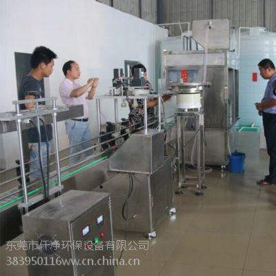 直销 广东韶关仟净0.3吨/小时国四国五环保型车用尿素生产设备