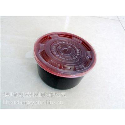 一次性快餐碗|旭翔塑料制品(图)|一次性快餐碗制造商