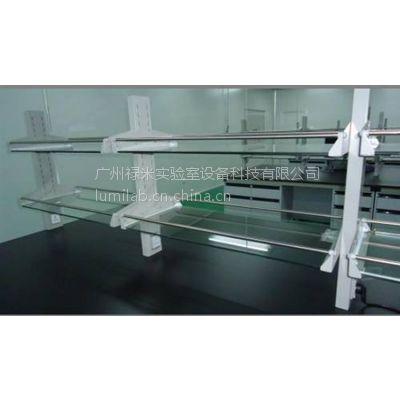铝玻试剂架 钢玻试剂架 实验室专用设备 禄米