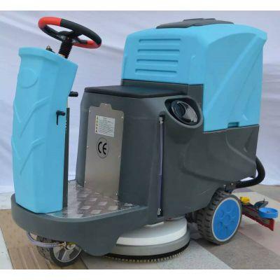 汽车零件厂洗地机JC-90D 洗地机厂家直销