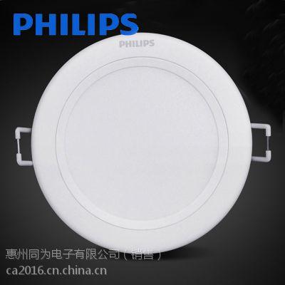 飞利浦筒灯LED3寸9.5公分5W客厅嵌入式超薄经济