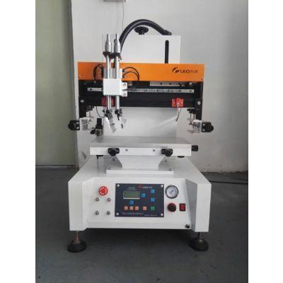 力沃供应多色套印印刷机器 塑料包装印刷 塑料盒丝印机