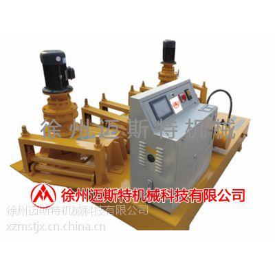 徐州迈斯特 GL25A数控工字钢冷弯机 工字钢加工 角钢 槽钢