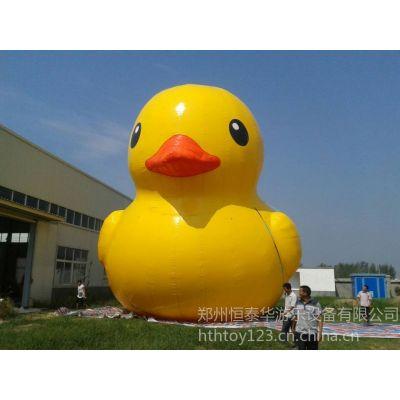 供应中国充气大黄鸭去哪买、哪有大黄鸭订购、大黄鸭多少钱值得信赖企业