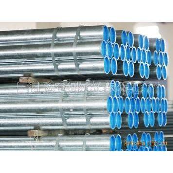 供应上海米兰牌钢塑复合管 衬塑管 大量批发零售DN25
