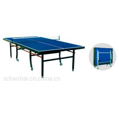 供应移动式乒乓球台—浩海体育