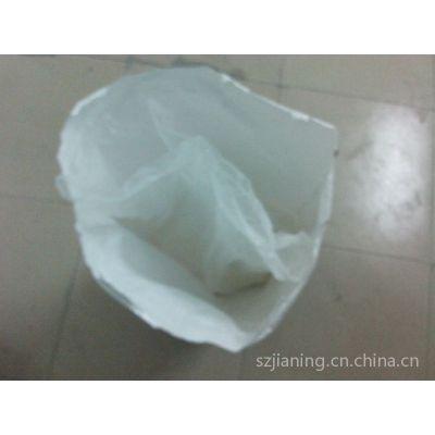 供应销售原装进口防染盐现货批发零售进口防染盐