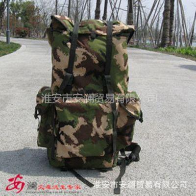 供应沙漠迷彩背囊/户外登山包/双肩背包/70L超大容量携行具沙漠迷彩包