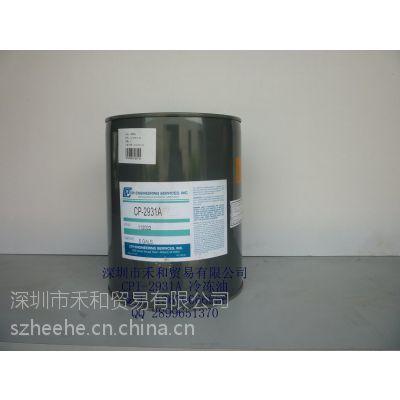 供应武汉麦克维尔冷冻油麦克维尔A冷冻油