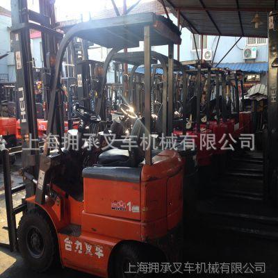 新二手叉车 1吨二手电动叉车 1.5吨二手电瓶叉车 3吨二手电动叉车
