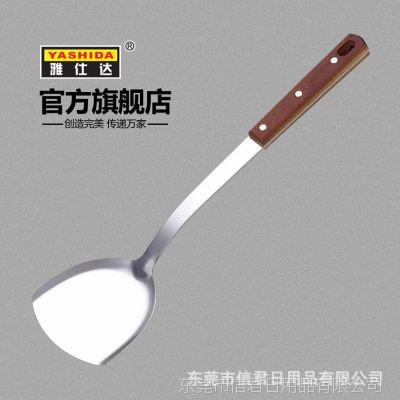 厂家直销 创达系列加厚酒店不锈钢炒铲 东莞不锈钢烹饪炒铲5351