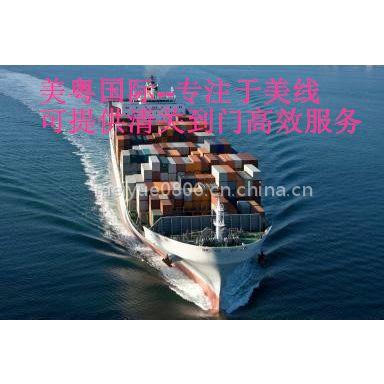 美粤国际 中国---美国全境提供LDP清关到门服务
