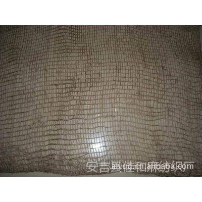 供应环保麻网布