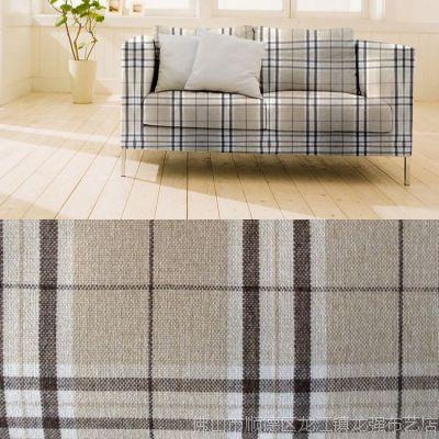 [荐]麻布 高档亚麻布 沙发亚麻布料定制 沙发套家居家纺面料批发