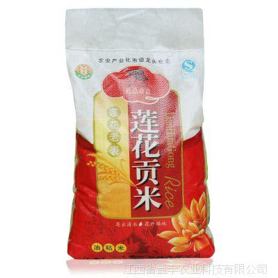 莲花贡米5kg/包江西大米  厂家供应有机绿色农产品