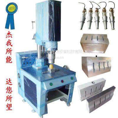 供应杰达4200W 大功率超声波塑料焊接机价格