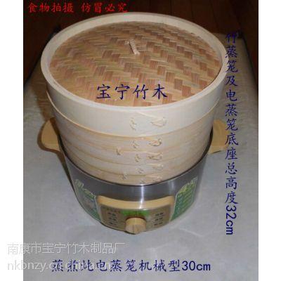 蒸煮炖竹电蒸笼竹蒸笼28cm