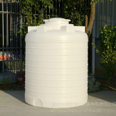 厂家长期供应邳县5吨化工溶液专用塑料水箱