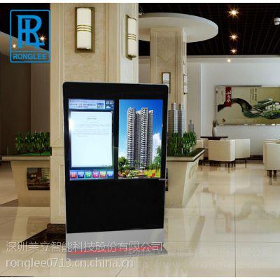 【荣立】 42寸双屏落地式广告机 立式电子液晶屏教学LED广告机